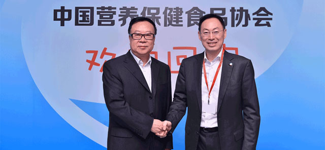 中国营养保健食品协会第一届理事会第三次会议召开 边振甲同志当选会长