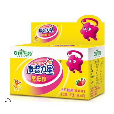 康普力星酵母锌压片糖果