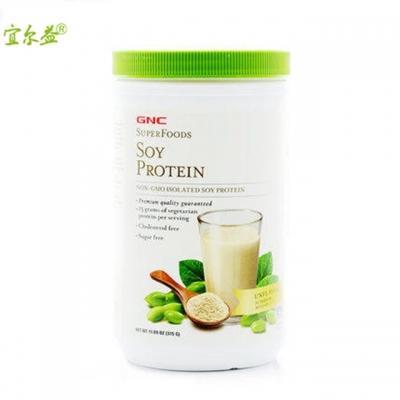 健安喜纯大豆蛋白粉(无糖无味)
