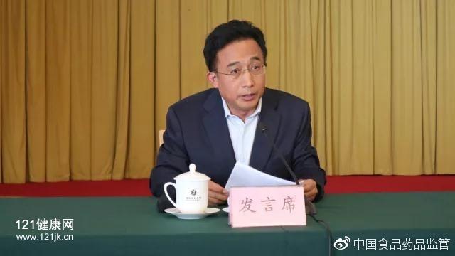 中国健康传媒集团临时党委负责人、董事长 吴少祯