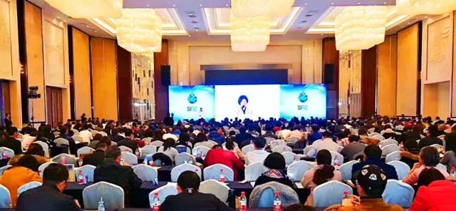 2017中国特殊食品合作发展会议召开 省行业协会组织特殊食品企业参加会议
