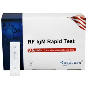 类风湿因子( RF )检测试剂盒