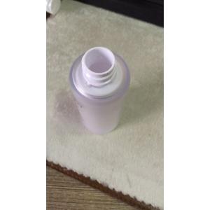高档化妆品瓶子,内胆pet瓶子,外壳AS