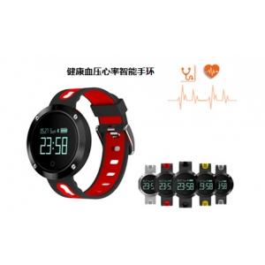 健康血压心率智能手环