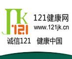 121健康网